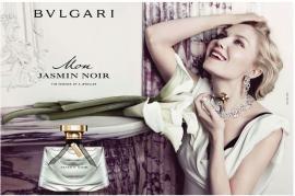 Bvlgari Mon Jasmin Noir- 2