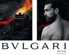 Bvlgari Man In Black- 2