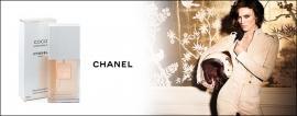 Chanel Coco Mademoiselle eau de Toilette- 2