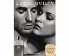 Gucci Guilty Eau Pour Homme- 2